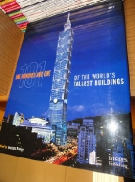 Capa de One Hundred and one of the worlds tallest buildings -