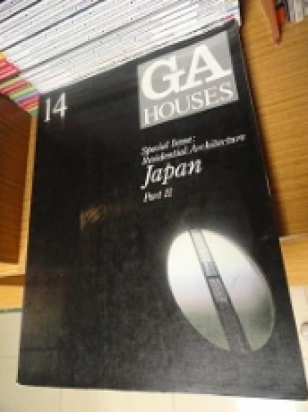 Capa de GA Houses - 14 -