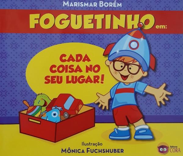 Capa de Foguetinho - Marismar Borém